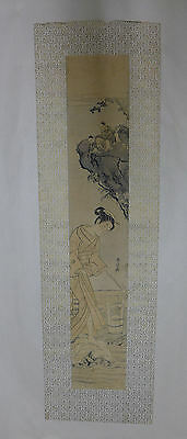 Suzuki Harunobu Pillar Print Scholars Spying Beauty Japanese Woodblock