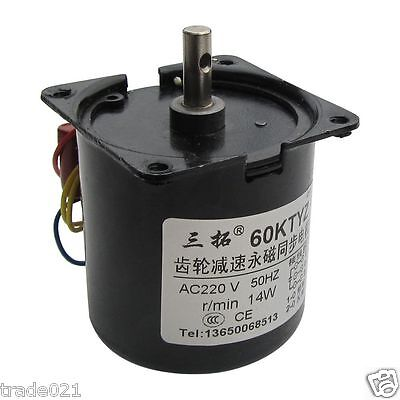 AC220V 14W Permanent Magnet Synchronous Gear Motor 2.5RPM 2.5r/min Reversible
