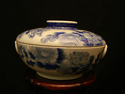 "5 1/4"" D MARKED Nippon Hizen Aoki ZI JAPANESE MEIJI FUKAGAWA IMIRI COVER BOWL"