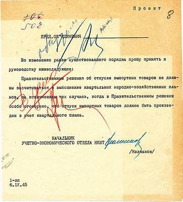 Anastas Mikoyan- Signed Russian Document