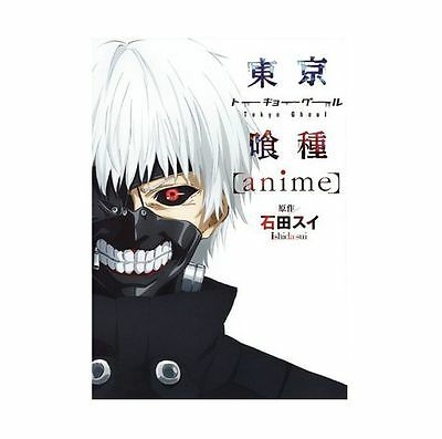 Tokyo Ghoul Anime First Official Book Young Jump Comics japan Sui Ishida
