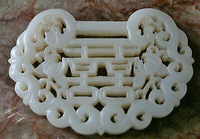 Chinese White Jade Finely Openwork Babylock pendant,  19th Century