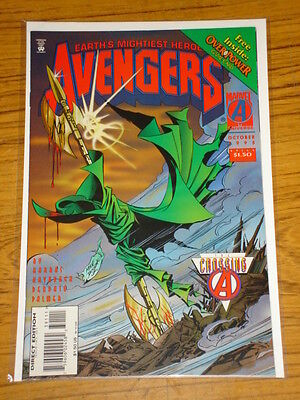 Avengers #391 Vol1 Marvel Comics Crossing Part 1 October 1995