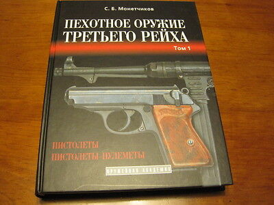 German Infantry Weapons from WWII - Pistols Vol. 1