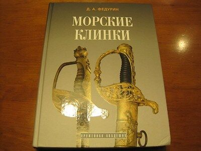 Encyclopedia of Navy Swords of the World Book