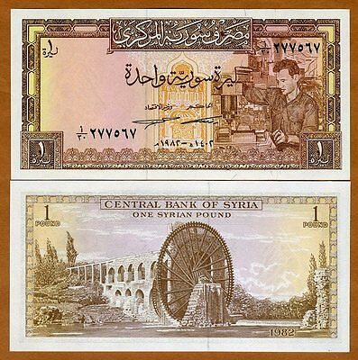 Syria, 1 pound, 1982, Pick 93 (93e), UNC > Factory Worker