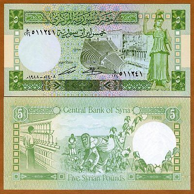 Syria, 5 pounds, 1988, Pick 100 (100d), UNC > Cotton Picking, Textile
