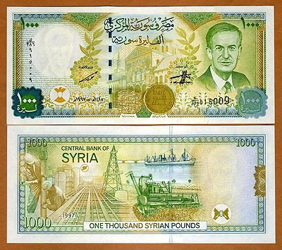 Middle East, 1000 pounds, 1997 (2013), P-111 (111b), With Map UNC