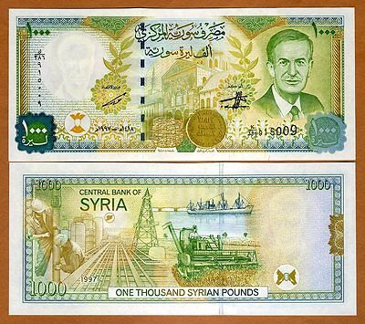 Syria, 1000 pounds, 1997 (2013), P-111 (111b), With Map UNC