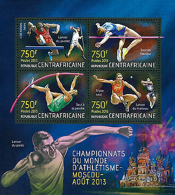 CAR 2013 Stamp, CA13117A World Athletics Championships - Moscow, Sport