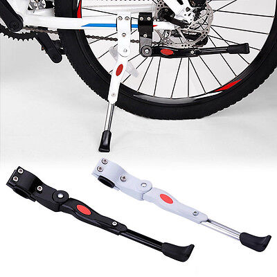 Heavy Duty Adjustable Mountain Bike Bicycle Cycling Prop Side Rear Kick Stand