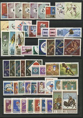 Mongolia, Nice Collection 1956-70, Only Different Complete Sets + Souvenir Sheet