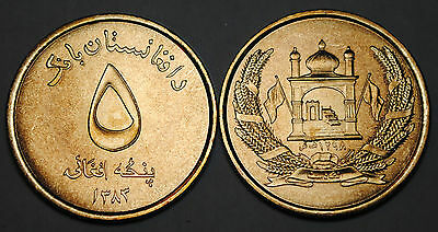 2004 Afghanistan 5 Afghanis Coin Unc from Roll BU Nice KM# 1046