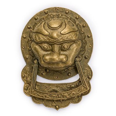 King Lion Door Knocker Pull 9.3""