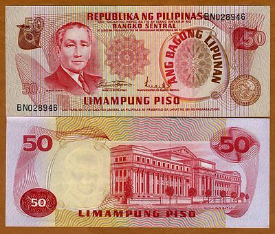 Philippines, 50 Piso (ND) 1970, Pick 156 (156b), UNC
