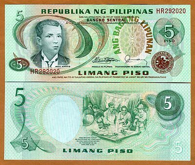 Philippines, 5 Piso, ND (1978), Pick 160 (160d), UNC