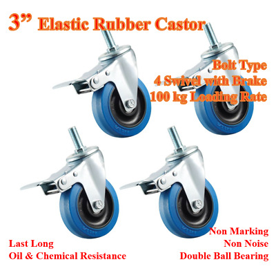 "3""(75mm) Elastic Rubber Castor Wheels,4 Swivel Casters with Brake Bolt Trolley"