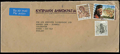 Cyprus 1993 Commercial Airmail Cover To England #C30442