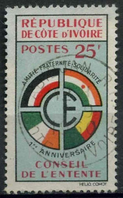 Ivory Coast 1960 SG#197 Conseil De L'Entente Used #D1058
