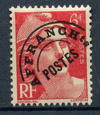 Stamp / Timbre France Preoblitere Type Gandon Neuf Sans Gomme  N° 100