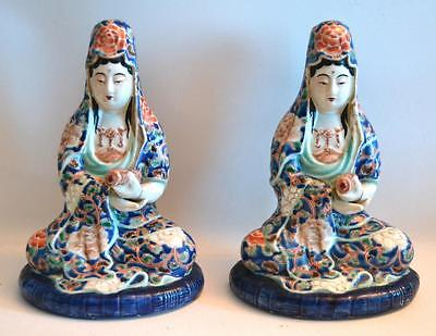 1900s Pair of Japanese Porcelain Buddha Book Ends