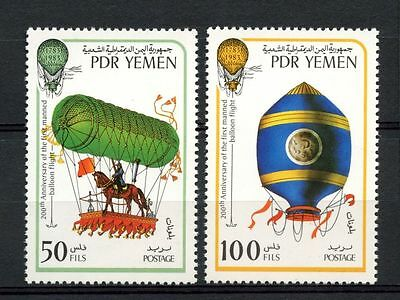 Yemen PDR 1983 SG#310-1 Manned Flight Air Balloon MNH Set #A59302