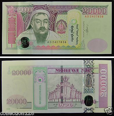 Mongolia Banknote 20000 Tugric 2009 UNC