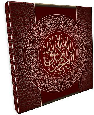 Islamic Calligraphy Canvas Art - Kalimah Tauheed/Quran Islamic Gift!
