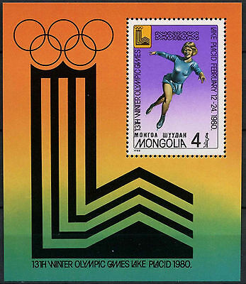 Mongolia 1980 SG#MS1257 Winter Olympic Games MNH M/S #D2298