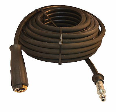 Pressure Washer Karcher HD 650 Replacment HOSE 15m NEW  Non OEM  (1W)