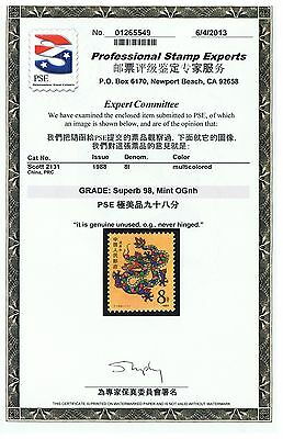 China Prc Scott #2131 Mint Og Nh Pse Graded 98 For Less Than Cost Of The Cert.
