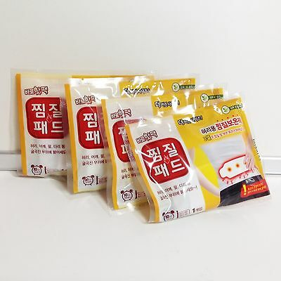 Baro Hot Pack Patch for Back Shoulder Arm Legs 3 Cells Lasting 10 Hours 50~60℃