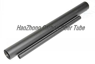 19mm OD 15mm ID Carbon Fiber Tube 3k 500MM Long (Roll Wrapped) carbon pipe 19*15