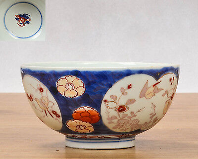 Perfect & Delicate! 18c Japanese Porcelain Imari floral & Bird Bowl