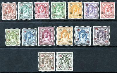JORDAN TRANSJORDAN 1952 Sc 255-269 COMPLETE SET SURCHARGED NEW CURRENCY MNH UMM