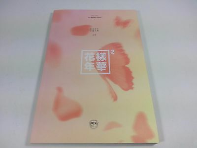 BTS 4th Mini album In the mood for love PT.2 CD Booklet NO Photocard K-POP Peach