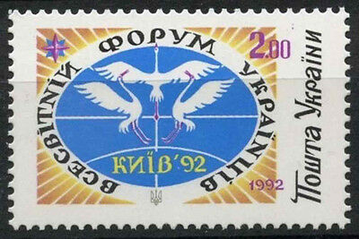 Ukraine 1992 SG#58 World Congress Of Ukrainians MNH #D4557
