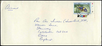 Malawi 1980's Commercial Airmail Cover To England #C31615