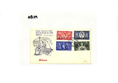 AB129 1953 Bahrain FDC British Stamps samwells-covers