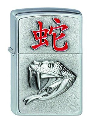 Zippo 2001 Year of the Snake 2002453
