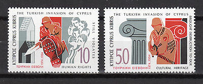 Cyprus 1994 20 Years Of Turkish Invasion And Occupation Of Cyprus Mnh