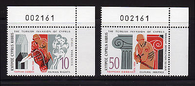 """Cyprus 1994 20 Years Turkish Invasion With Control Number """"002161"""" Mnh"""