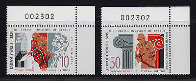 """Cyprus 1994 20 Years Turkish Invasion With Control Number """"002302"""" Mnh"""