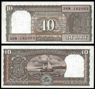 India 10 RUPEES Sign 86 ND P 60Ac UNC