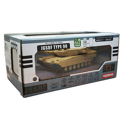 Kyosho 1:60 Japan Type 90 Tank POCKET ARMOUR i-Driver Sys. Desert Brown #69030D