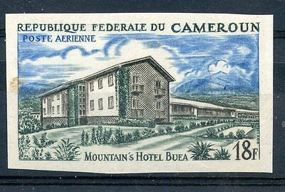 Stamp / Timbre Du Cameroun  Pa N° 91 ** Non Dentele Resource Hoteliere