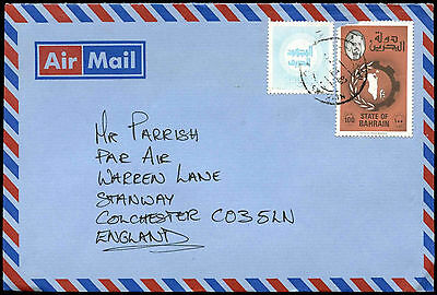 Bahrain 1987 Commercial Cover To England #C32213