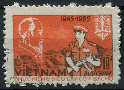 Vietnam 1985 SG#860 Peoples Police Cto Used #D6093