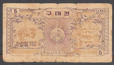 Korea MPC Used In Vietnam 5 Cents Note Series 2 P-M9 ND 1970