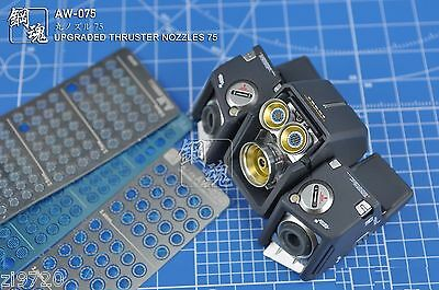 Aw-075 Gundam & Weapon Model Detail Thruster Builders Parts Photo Etch